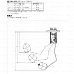 6-13【フューエルシステム/スロットルボディ】フューエルレベルゲージの点検