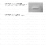 6-15【フューエルシステム/スロットルボディ】インレットチューブフィルタの取外し