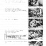 6-17【フューエルシステム/スロットルボディ】スロットルボディの取外し