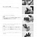 6-18【フューエルシステム/スロットルボディ】スロットルボディの分解1