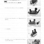 6-19【フューエルシステム/スロットルボディ】スロットルボディの分解2