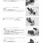 6-22【フューエルシステム/スロットルボディ】スロットルボディの組立て2