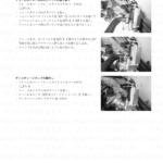 6-3【フューエルシステム/スロットルボディ】ディスチャージポンプ/フューエルフィルタ(ベーパセパレートフィルタ)/フューエルホースの脱着