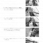 6-8【フューエルシステム/スロットルボディ】フューエルホース(DCP&3ウェイジョイント)の取付け