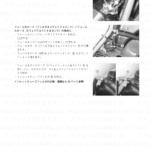6-9【フューエルシステム/スロットルボディ】フューエルホース(フィルタ&3ウェイジョイント)/フューエルホース(3ウェイジョイント&タンク)の取外し
