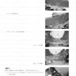 7-14【車体】組立て