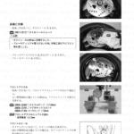7-16【車体】点検と分解