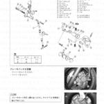 7-21【車体】フロントブレーキパッドの交換