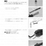 7-39【車体】フロントフォークの分解1