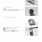 7-40【車体】フロントフォークの分解2
