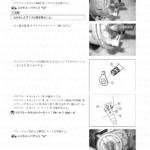 7-50【車体】リヤブレーキの組立て