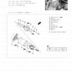 8-13【電装】スタータモータの取外しと分解