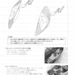 8-30【電装】フロントターンシグナルランプ