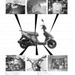 8-4【電装】電装部品配置箇所1