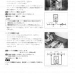 8-8【電装】充電装置の点検