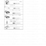 9-23【整備情報】油脂類